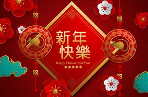 Chinese New Year 2020 traditional red illustration