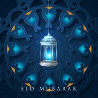 Diseño de saludo islámico de Eid Mubarak con caligrafía árabe