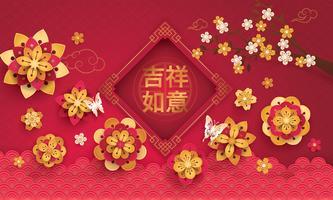 Tarjeta de felicitación de año nuevo chino oriental con marco Bordor estilo de arte asiático, flores florecientes