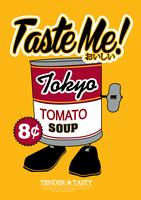 Tomato soup poster vector