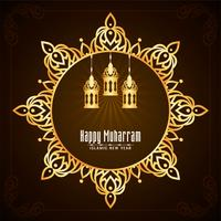 Golden mandala frame Happy Muharran design