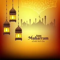 Happy Muharran festival greeting design