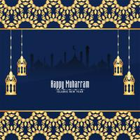 Happy Muharran celebration card design vector