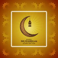 Happy Muharran stylish moon design