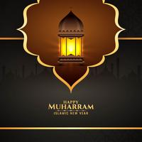Happy Muharran design with lantern