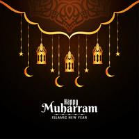 Happy Muharran golden lanterns arabic design