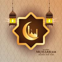 Happy Muharran festival card design