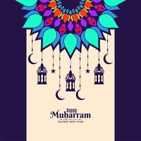 Happy Muharran card with colorful mandala and hanging lanterns