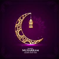 Stylish moon design Islamic new year desgin