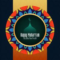 Happy Muharran decorative colorful design