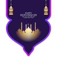Happy Muharran beautiful islamic elegant design