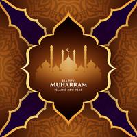 Glad Muharran arabisk brun stilfull design