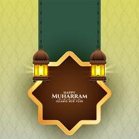 Beautiful Happy Muharran design with lanterns vector