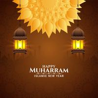 Happy Muharran lantern design