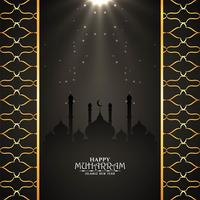 Happy Muharran glowing glitters design