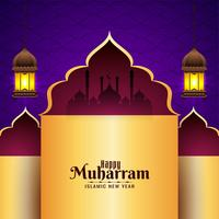 Happy Muharran elegant islamic lantern design