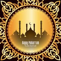 Happy Muharran golden frame hijri year design