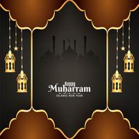 Happy Muharran glossy golden card with hanging lanterns