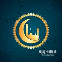 Happy Muharran arabic card with golden moon