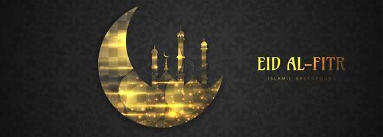 Sjabloon voor spandoek elegante Ramadan Kareem Night
