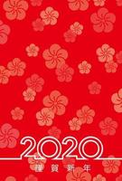 2020 New Years card template with Japanese text. vector