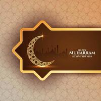 Golden moon Happy Muharran vector background