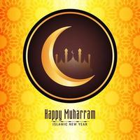Shiny golden Happy Muharram background