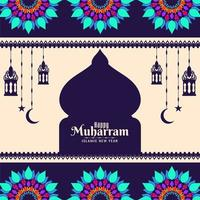 Happy Muharran colorful bold geometric background