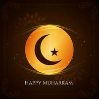 Golden simple Happy Muharram moon background