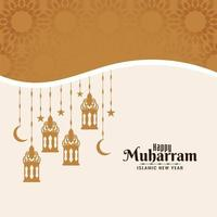 Simple Happy Muharran card with hanging lanterns