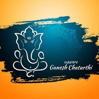 Abstract bright lord ganesha background