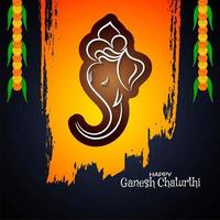Saluto dell'acquerello astratto luminoso di Ganesh Chaturthi