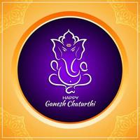 Bright gold and purple circular Ganesh Chaturthi greeting