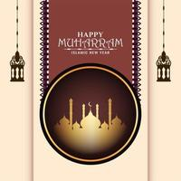 Happy Muharran simple shapes greeting with mosque