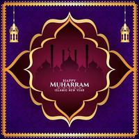 Happy Muharran violet golden frame greeting card