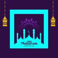 Abstract Happy Muharram bright blue mosque background
