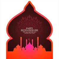 Happy Muharran arabic mosque background