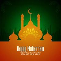 Ismaic new year elegant muharram background