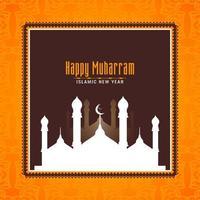 Heldere moskeesilhouet Gelukkige Muharram-achtergrond