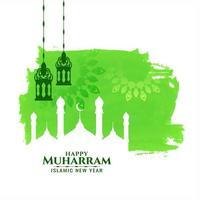 Aquarel splash moskee Happy Muharram achtergrond