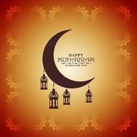 Fundo de lua crescente islâmica brilhante feliz Muharram