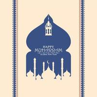 Happy Muharran celebration minimalist blue background  vector
