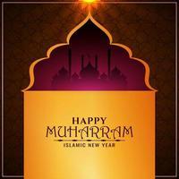 Feliz Muharran moldura com fundo de Mesquita