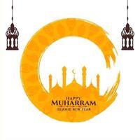 Respingo aquarela feliz Muharram fundo