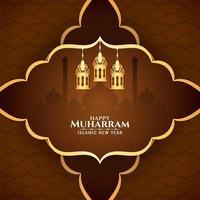 Saudação de Mesquita lanterna Muharran quadro ornamentado feliz