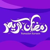 Muslim Ramadan Purple Typography vector