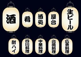 Conjunto de lanternas de papel japonês com menus de comida