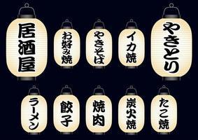 Uppsättning av japanska papperslyktor med matmenyer
