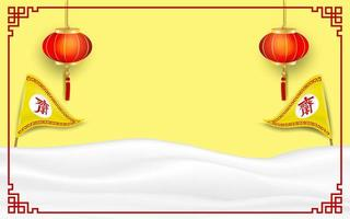 Vegetarian Festival logo lanterns and flags on yellow background
