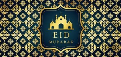 Eid Islamic Background